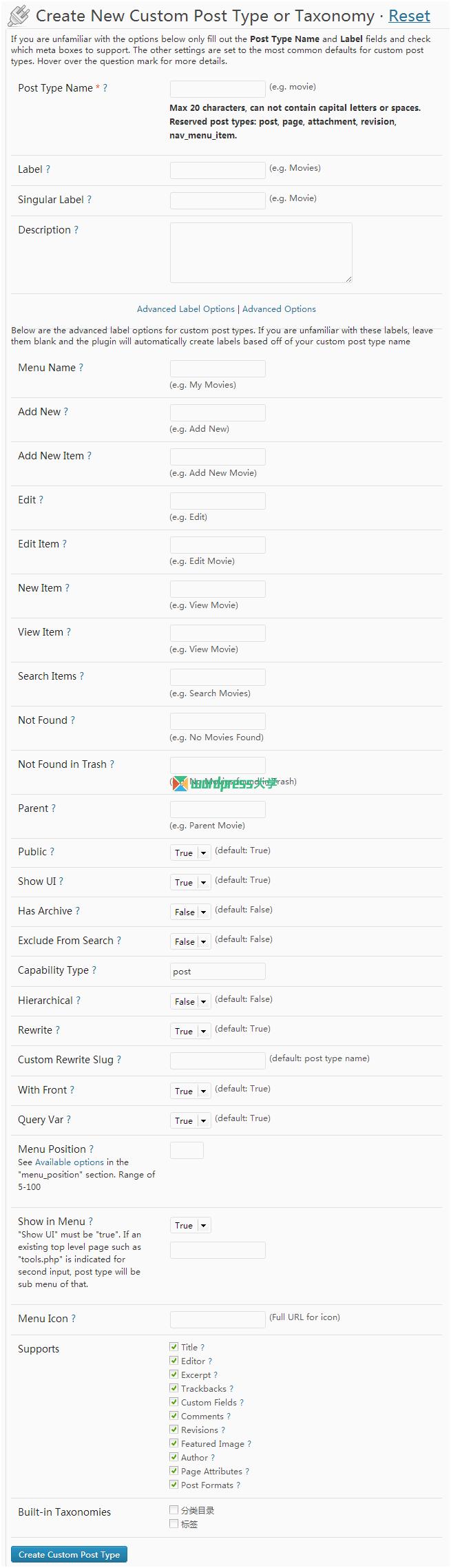 使用 Custom Post Type UI 添加自定义文章类型、类别