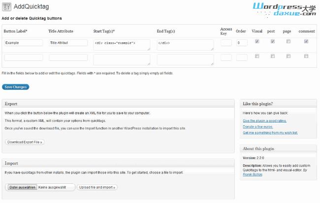 WordPress 添加自定义编辑按钮的插件:AddQuicktag