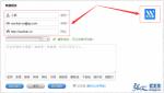 启用WP Super Cache纯代码版本之后的一些优化措施