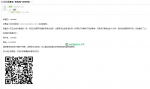 WordPress 自定义新用户注册欢迎邮件