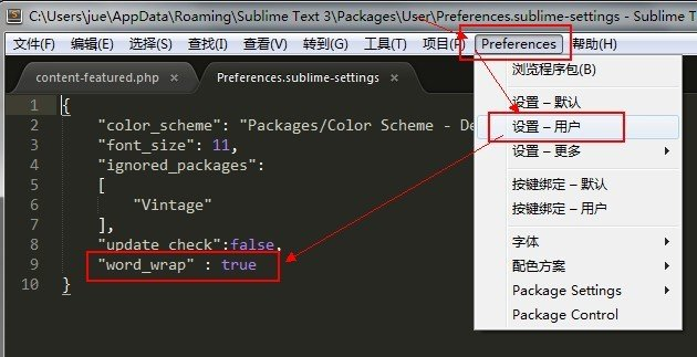 Sublime Text 3开启自动换行