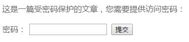 password-protected_wpdaxue_com