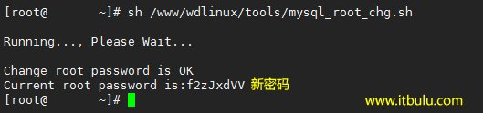 WDCP管理面板忘记ROOT MYSQL密码及重置WDCP后台登录密码方法